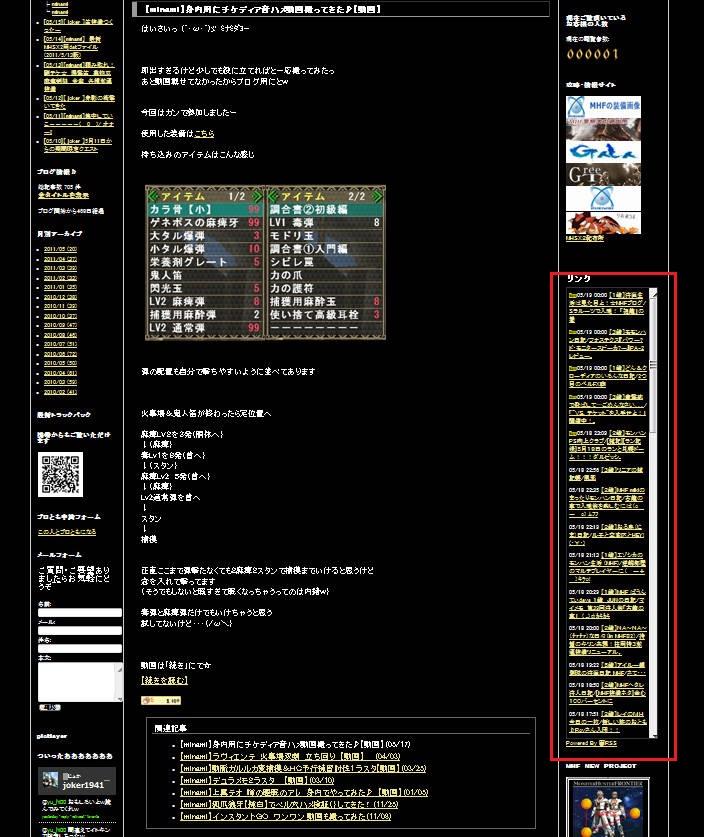 bdcam 2011-05-19 02-30-44-650