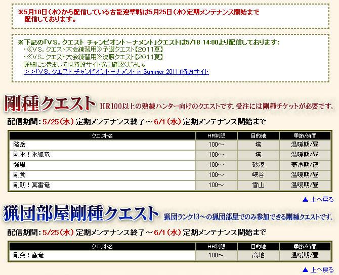bdcam 2011-05-24 15-26-24-375