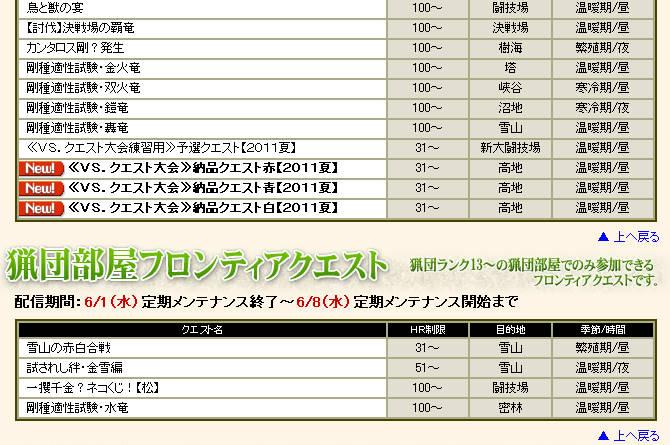 bdcam 2011-05-31 15-09-50-468