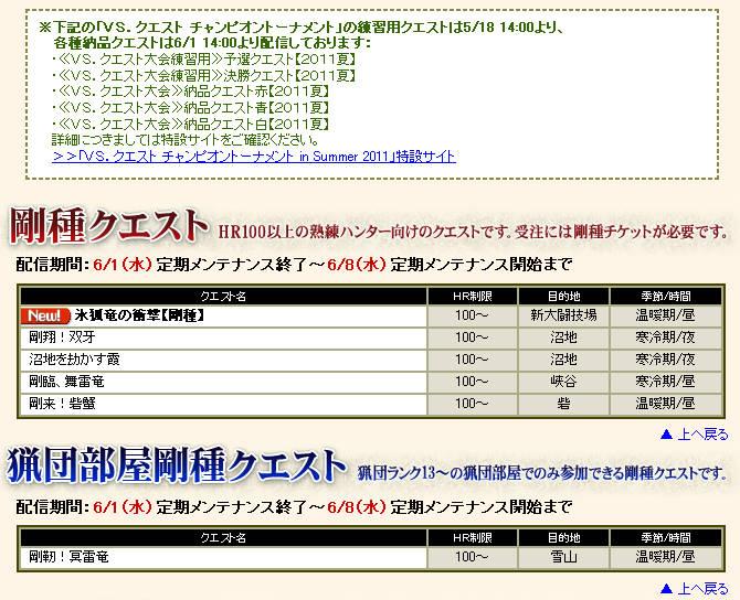 bdcam 2011-05-31 15-08-51-734