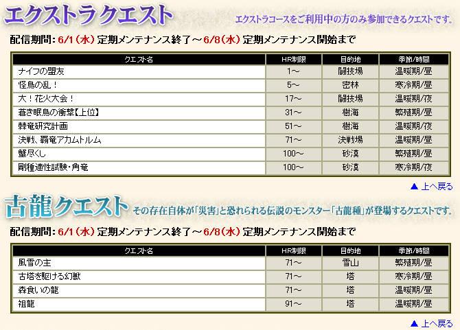 bdcam 2011-05-31 15-10-01-843