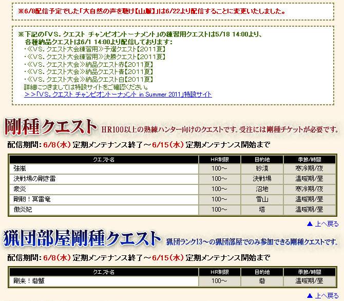 bdcam 2011-06-07 16-16-18-140