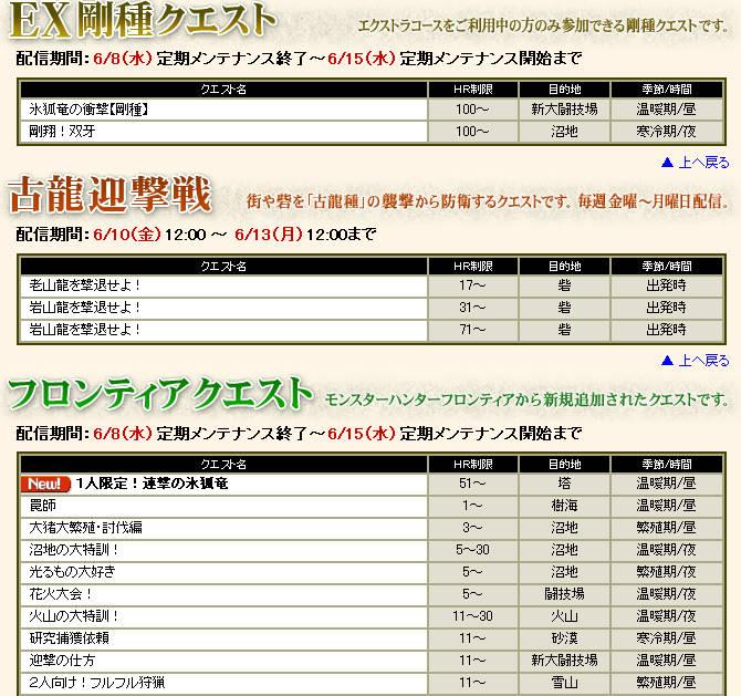 bdcam 2011-06-07 16-16-32-140