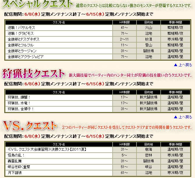 bdcam 2011-06-07 16-17-42-359