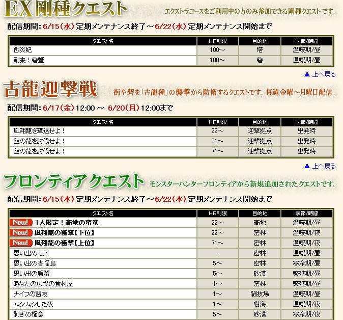bdcam 2011-06-14 15-45-17-671