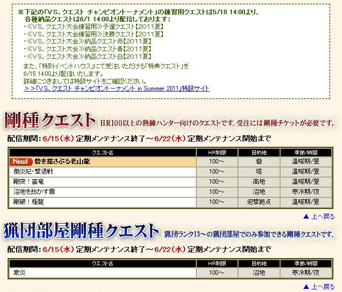 bdcam 2011-06-14 15-45-01-156