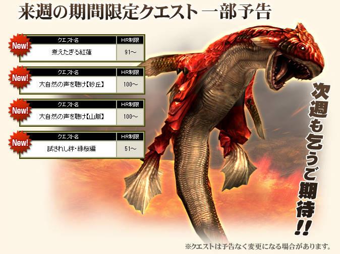 bdcam 2011-06-14 15-48-29-953