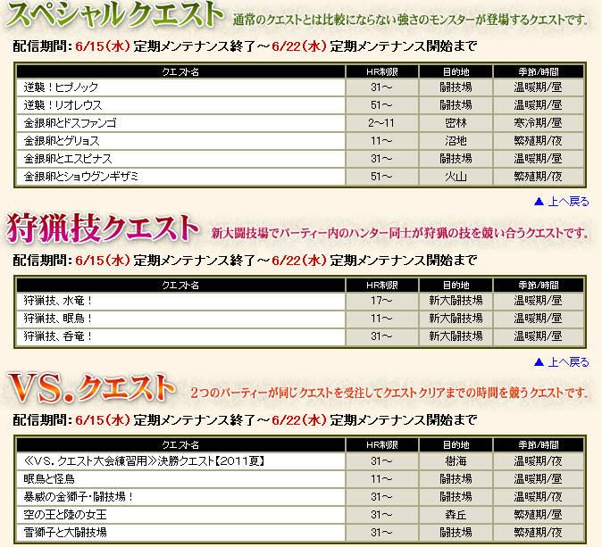 bdcam 2011-06-14 15-47-20-937