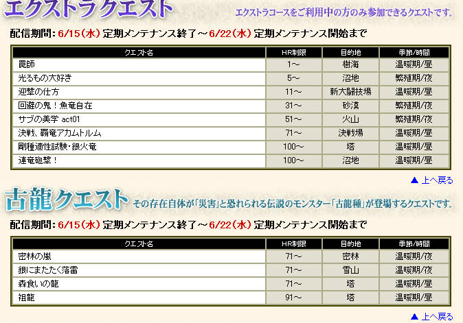bdcam 2011-06-14 15-46-18-921