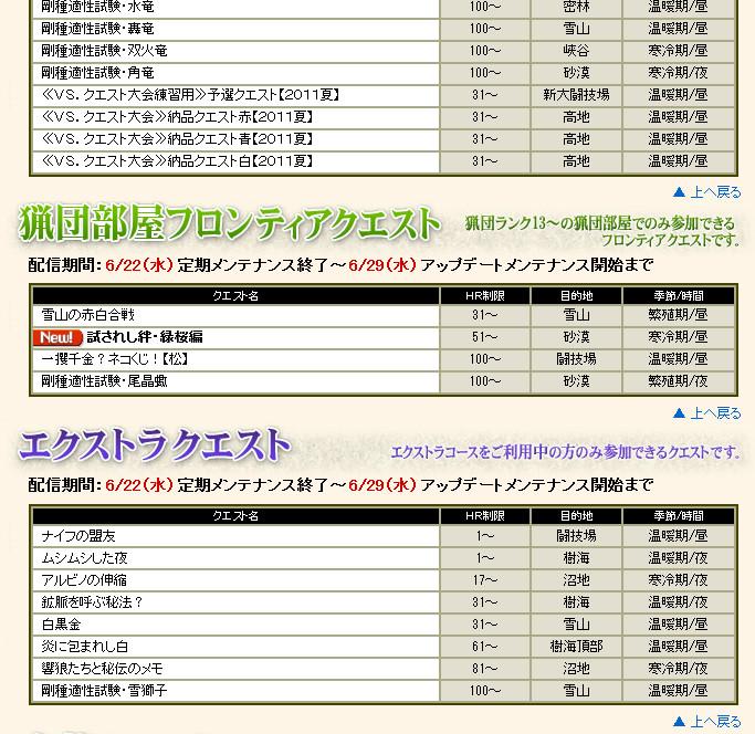 bdcam 2011-06-21 21-25-18-674