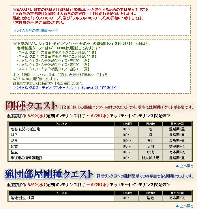 bdcam 2011-06-21 21-23-40-395