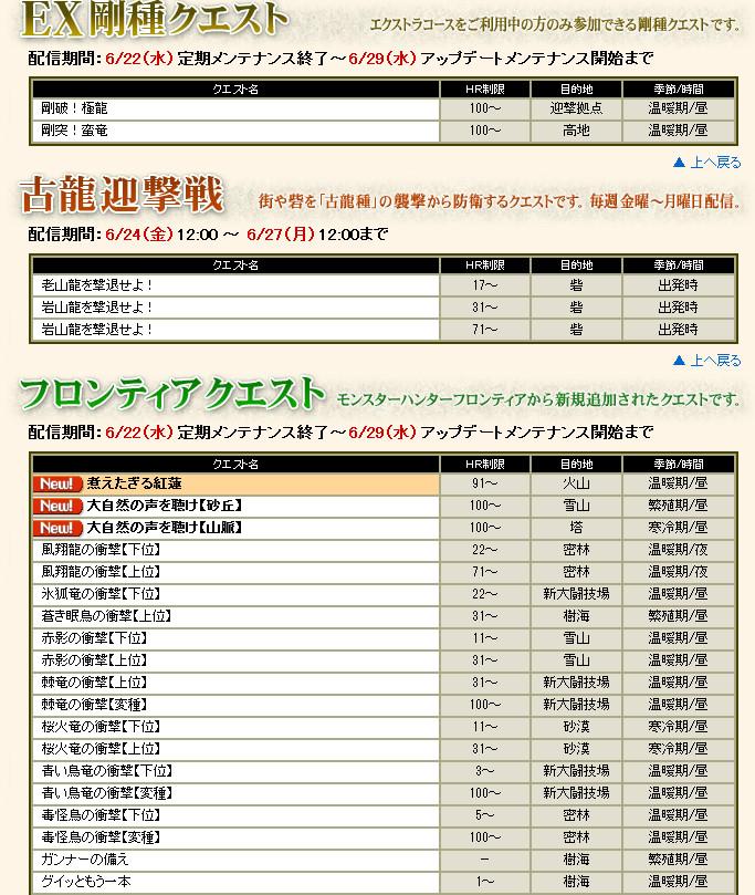 bdcam 2011-06-21 21-23-54-804