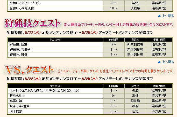 bdcam 2011-06-21 21-25-54-380