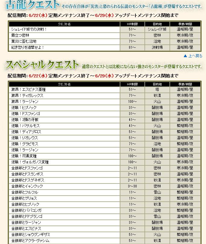 bdcam 2011-06-21 21-25-39-857