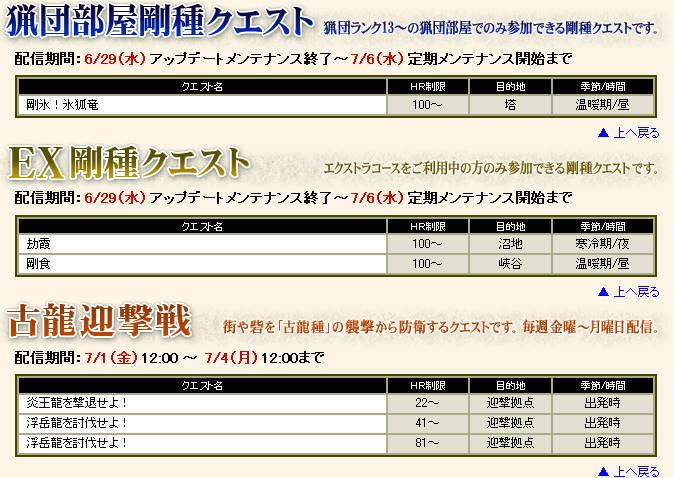 bdcam 2011-06-28 15-26-49-281
