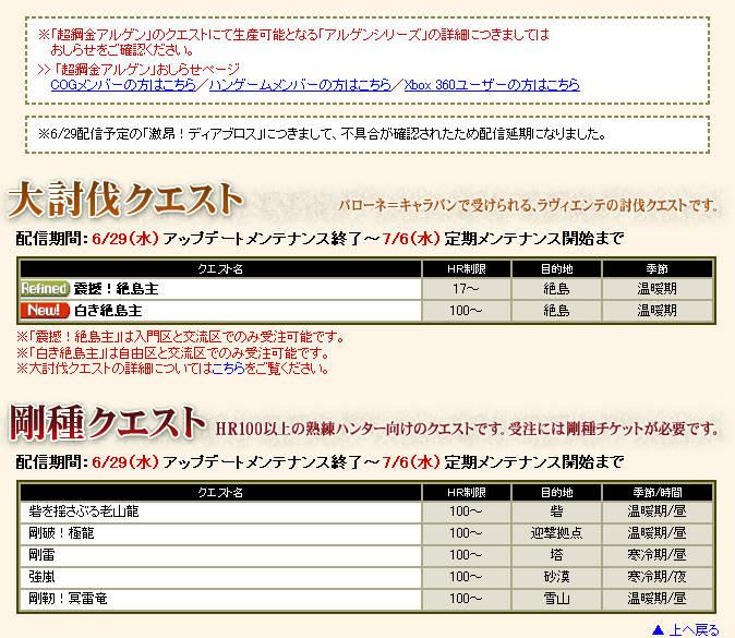 bdcam 2011-06-28 15-26-37-796