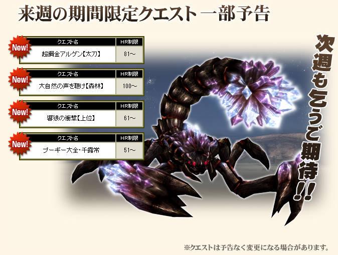 bdcam 2011-06-28 15-29-49-078