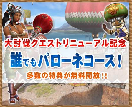bdcam 2011-06-28 18-12-04-641