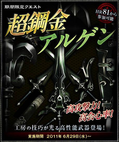 bdcam 2011-06-28 18-15-17-410