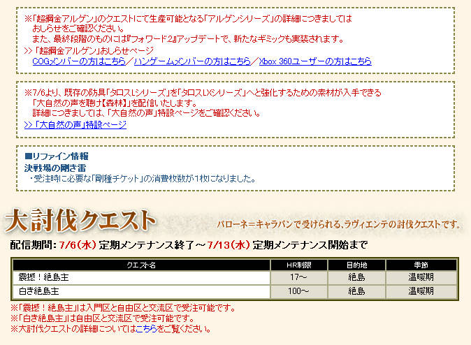 bdcam 2011-07-05 15-20-59-375