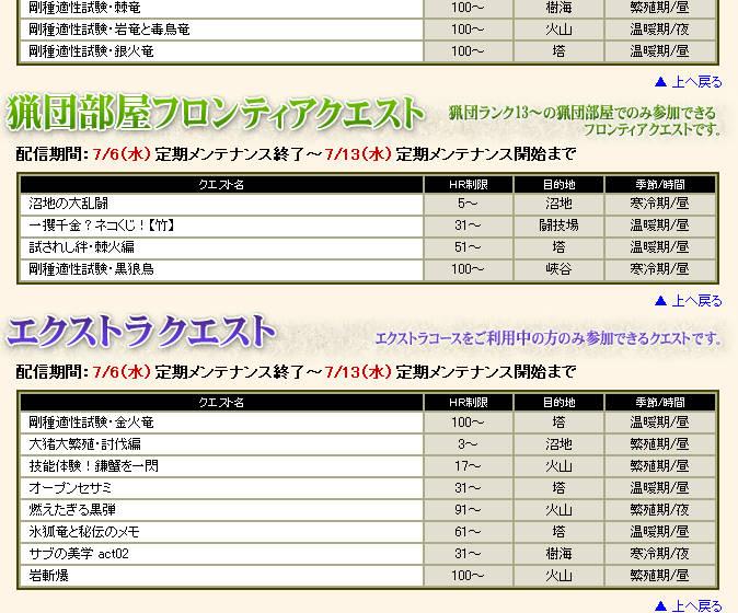 bdcam 2011-07-05 15-22-08-609