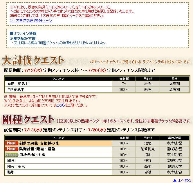 bdcam 2011-07-12 15-36-06-875