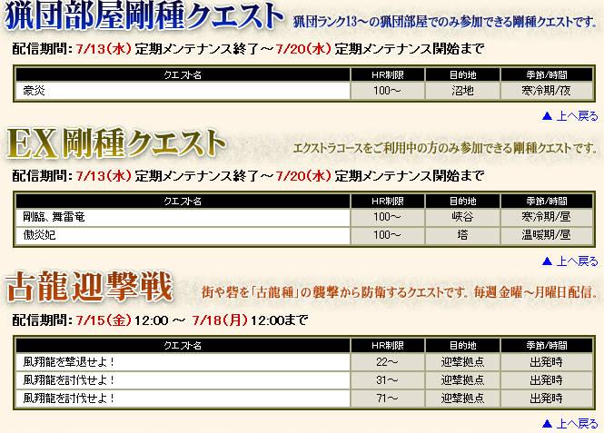 bdcam 2011-07-12 15-36-17-812