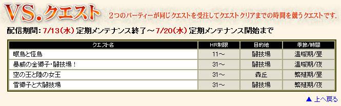 bdcam 2011-07-12 15-37-36-015