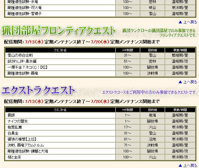bdcam 2011-07-12 15-37-02-656