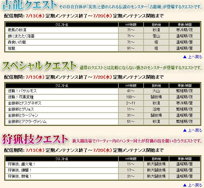 bdcam 2011-07-12 15-37-28-250