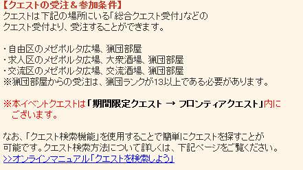 棘眠 (2)