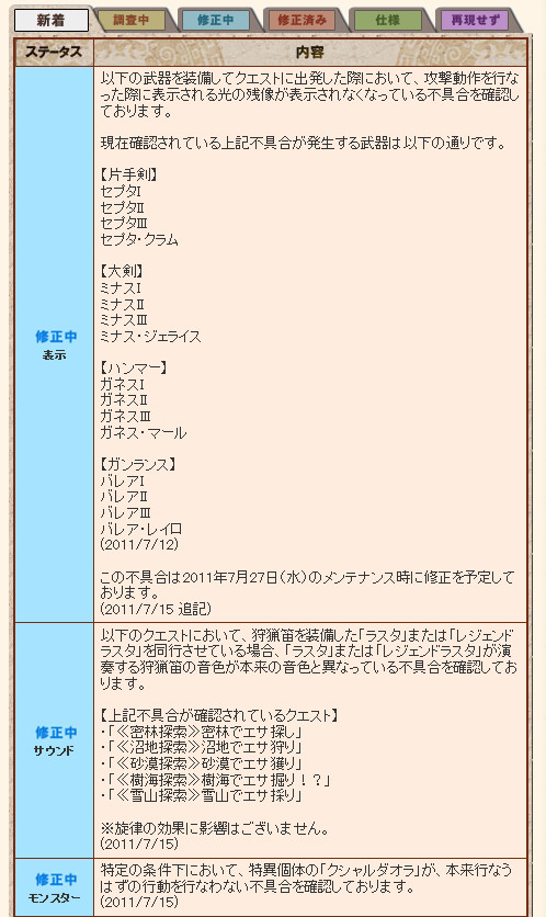 bdcam 2011-07-16 21-03-36-108