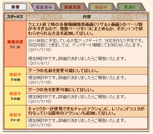 bdcam 2011-07-16 21-02-41-835