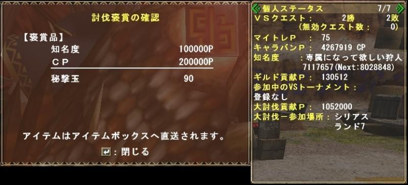 ガン100マソ (1)