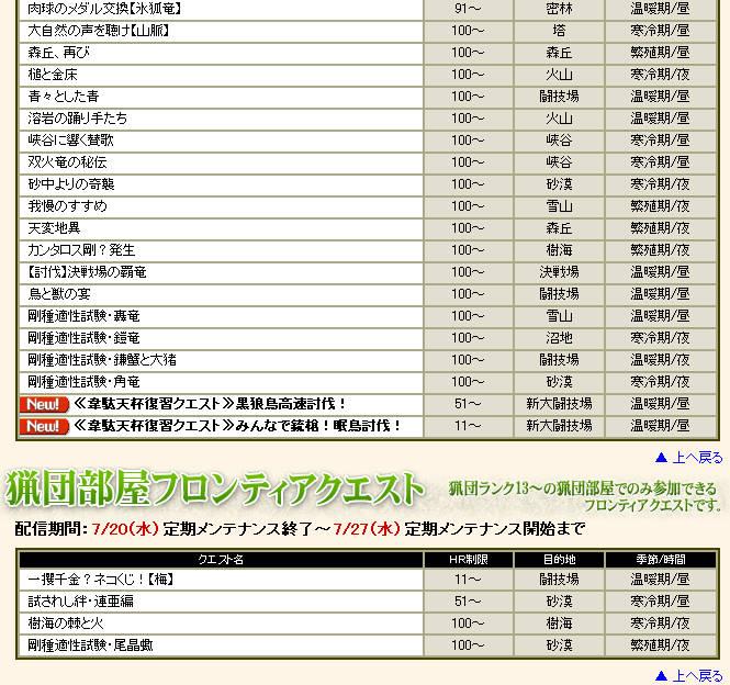 bdcam 2011-07-19 15-13-50-906