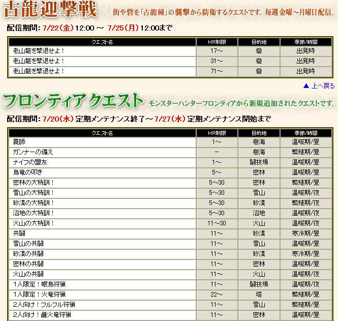 bdcam 2011-07-19 15-12-39-812