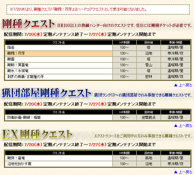 bdcam 2011-07-19 15-11-19-750