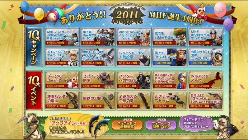 bdcam 2011-07-22 18-57-26-429