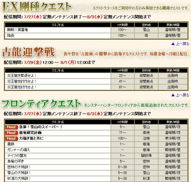 bdcam 2011-07-27 12-22-04-187