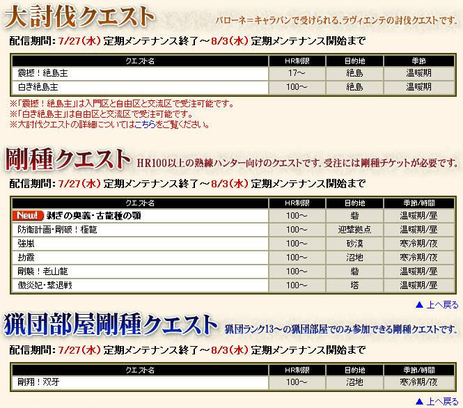 bdcam 2011-07-27 12-21-52-265
