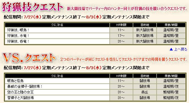 bdcam 2011-07-27 12-23-24-796