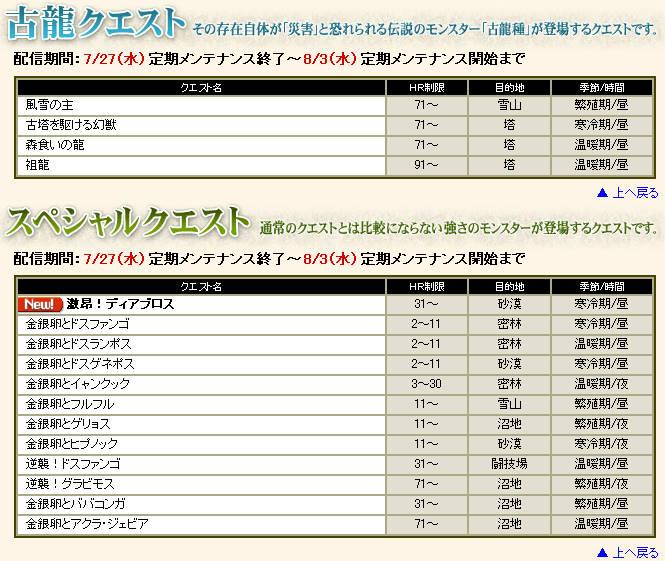 bdcam 2011-07-27 12-23-14-296