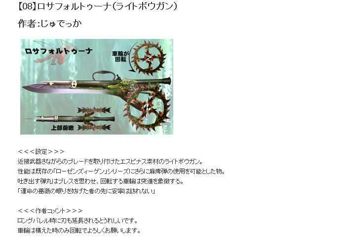 bdcam 2011-08-01 19-11-40-098