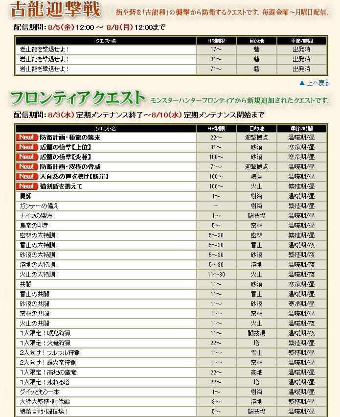 bdcam 2011-08-02 18-54-19-407