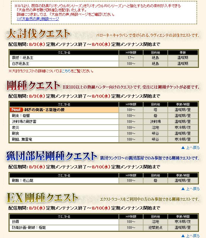 bdcam 2011-08-02 18-54-01-933