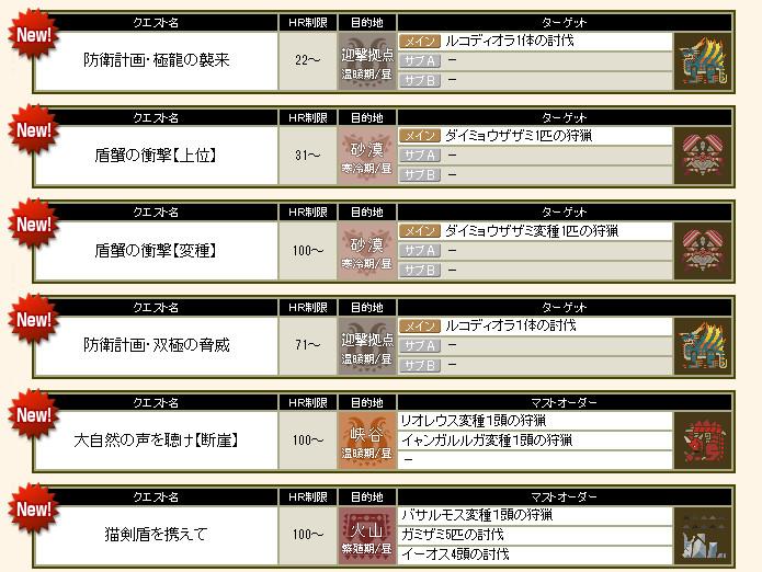 bdcam 2011-08-02 18-55-35-401