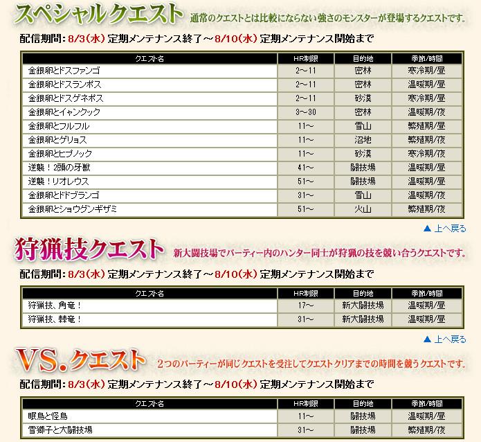 bdcam 2011-08-02 18-54-58-714