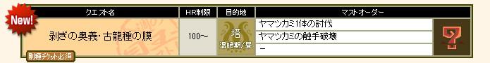 bdcam 2011-08-02 18-55-23-498