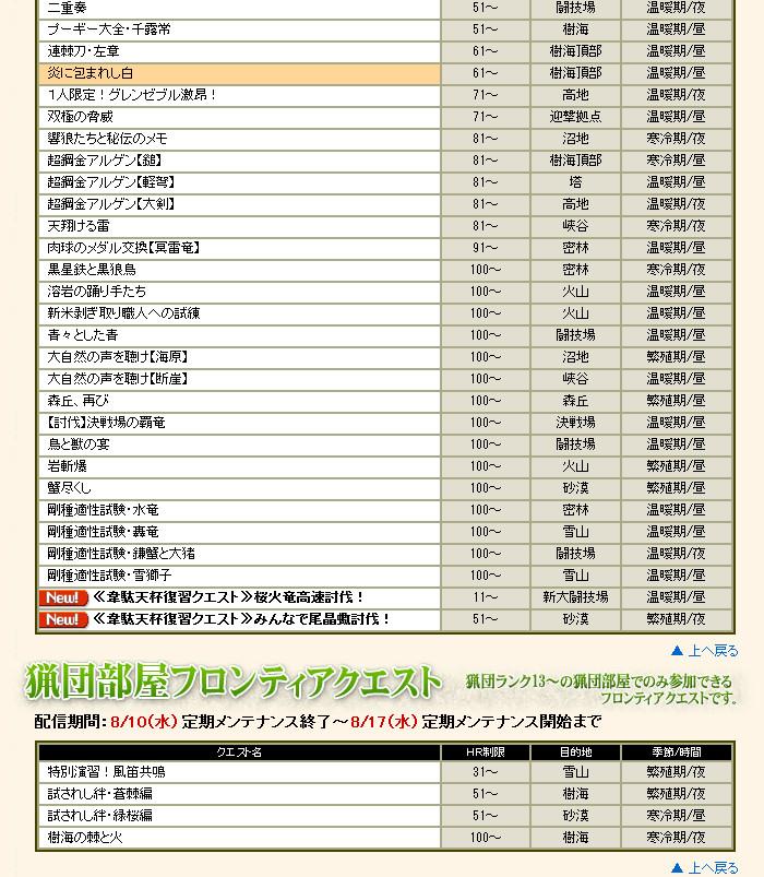 bdcam 2011-08-09 19-40-25-382