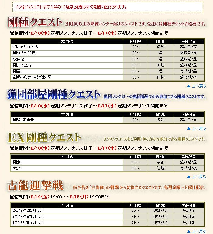 bdcam 2011-08-09 19-40-02-671